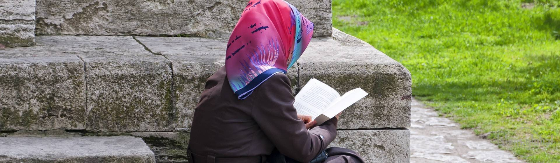 Читаем мусульманские молитвы правильно